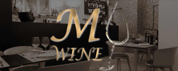 My Wine ristorantino wine bar